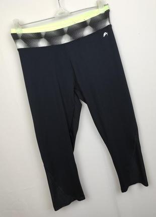 Спортивные штаны капри леггинсы тренировочные для спорта f&f uk 12/40/m