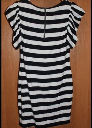 Платье с замком сзади