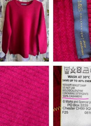 Новый шикарный свитер современного кроя oversaze из 💯 кашемира!