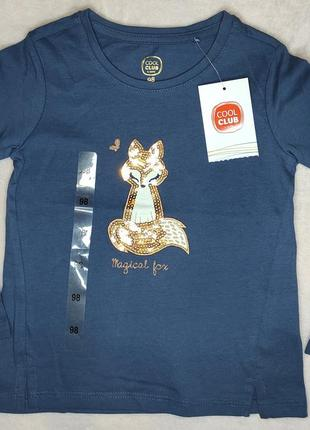 Лонгслив кофта футболка с длинным рукавом cool club by smyk