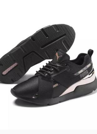Супер кросівки puma muse4 фото
