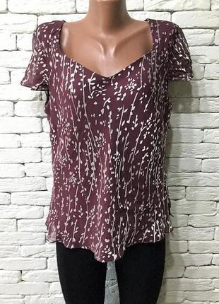 Красивая блуза из натурального шёлка с вискозой
