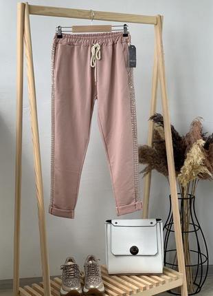Прогулочные брюки джоггеры с лампасами one love🇮🇹