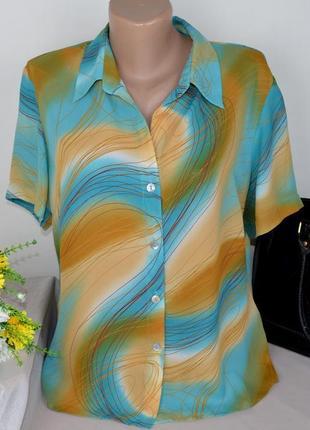 Брендовая разноцветная блуза bella moda принт абстракция этикетка