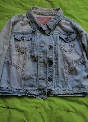 Пиджак джинсовый укороченный