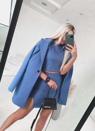 Костюм тройка: пиджак, юбка и топ