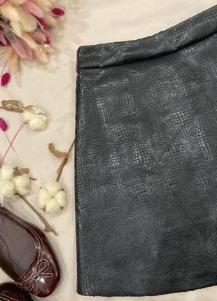 Кожаная юбка трапеция    в стиле zara boohoo