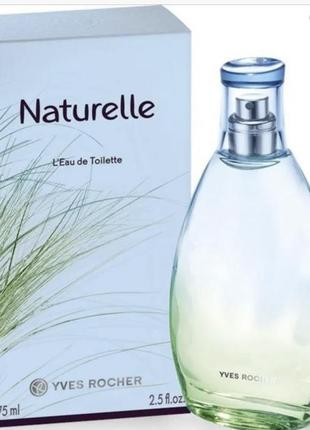 Yves rocher naturelle туалетная вода, духи, парфюм