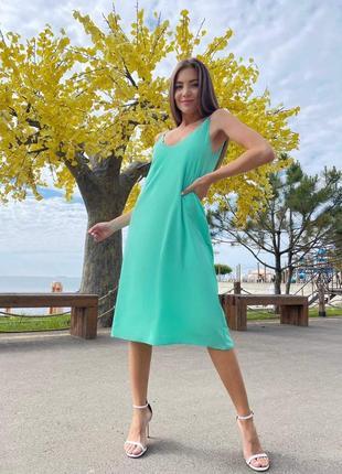 Платье миди на металлических цепочках разные яркие цвета