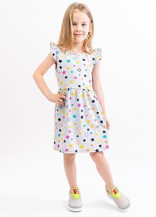 Платье для девочек, серый меланж