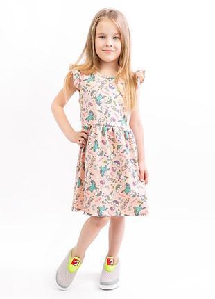 Платье для девочек, бежевое
