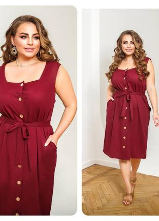 Платье бордо сарафан