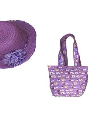 Детский комплект сумочка и шляпа