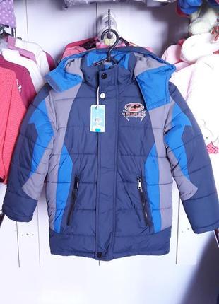 Куртка зима зимняя для мальчика