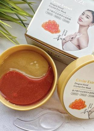 Омолаживающие гидрогелевые патчи с красной икрой veze caviar extract