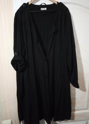 Кардиган блузка удлинённая пог 70 см