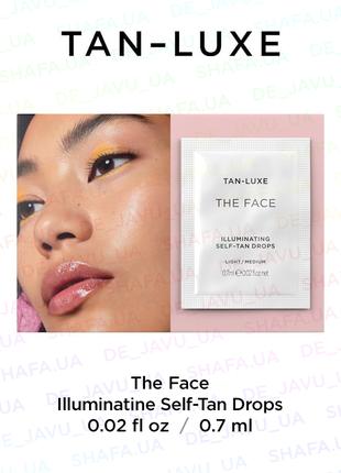 Капли для автозагара лица tan-luxe the face illuminating self-tan drops light medium