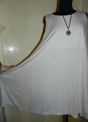 Натуральная,трикотажная туника-платье-трапеция с карманами,большого размера,батал