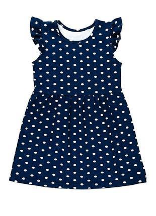Платье в горох на возраст от 2 до 8 лет