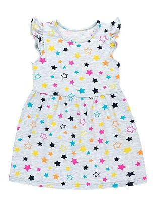 Платье с разноцветными звездочками
