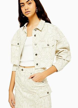 Пиджак topshop. укороченый пиджак. змеиный принт. бежевая джинсовка