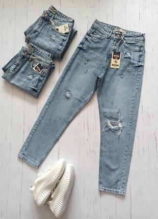 Голубые джинсы момы в размерах