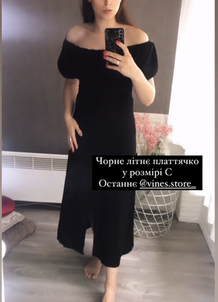 Скидка 19-21.06 платье чёрное с откровенным декольте с распоркой