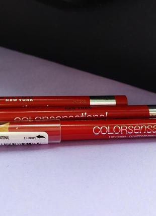 Контурный карандаш