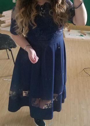 Вечернее нежное платье chi chi london l-xl