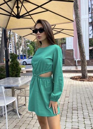 Идеальное платье 👗🔝тренд🔝🥰🤩