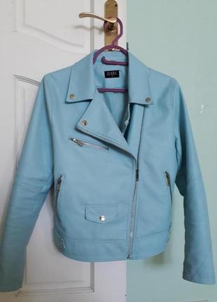Косуха куртка голубая