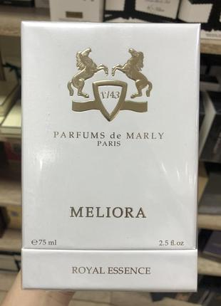 Parfums de marly meliora 75ml оригинал