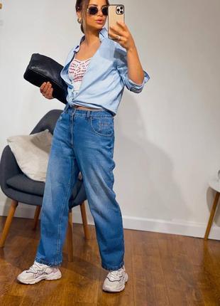 Обалденные джинсы