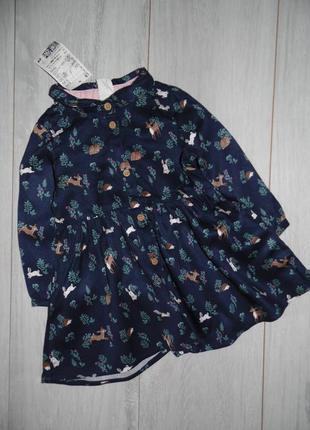 Новое платье с лесными животными h&m 6-9мес