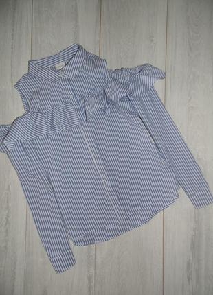 Рубашка со спущенными плечами next 10л