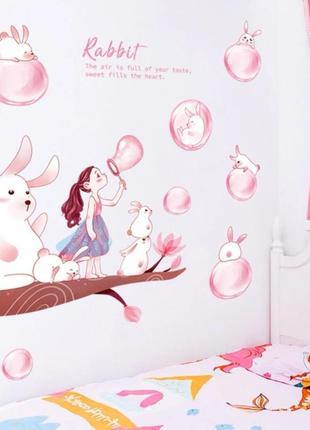 Декоративные наклейки для стен шкафа комнаты детской декор кролики