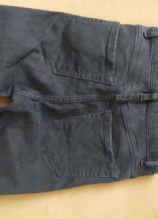 Рваные джинсы skinny