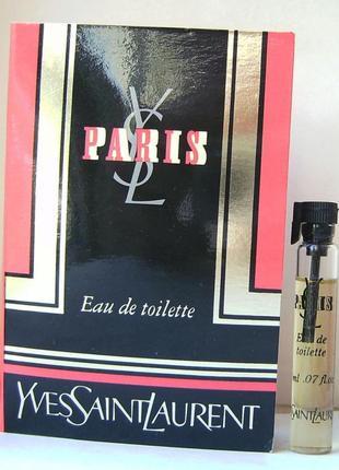 Yves saint laurent paris - 2 ml - edt. орігінал. вінтаж