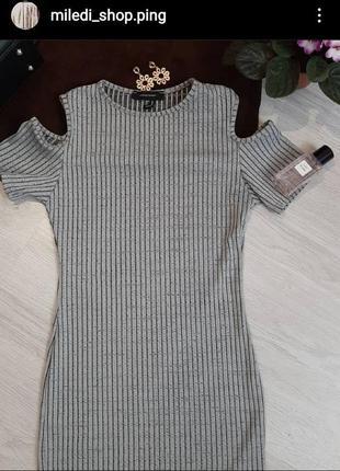 Гарна сукня міді в рубчик atmosphere  💌