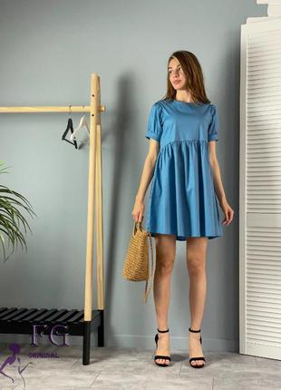 Летнее свободное платье мини, сарафан