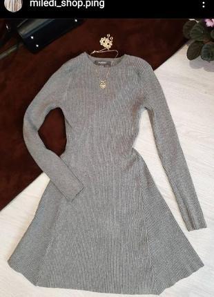 Неймовірна сукня і рубчик primark ♔