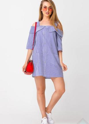 Стильное платье-сарафан в трендовую голубую полоску