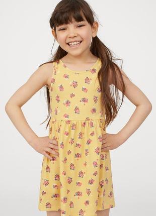 Платьице-сарафан h&m желтое в цветочки размер 6-8 лет рост 122/128