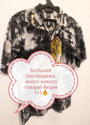Рубашка с тигром винтаж ретро имиджевая панк гранж азиатский стиль