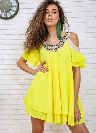 Туника летняя весенняя желтая красивая модная с открытыми плечами свободная шифоновая