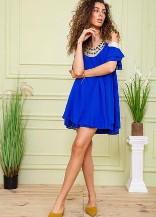 Туника летняя весенняя синяя яркая модная красивая однотонная с открытыми плечами свободная шифоновая платье