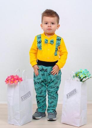 Комплект одягу для хлопчика від 0 до 12 місяців. дитячий одяг