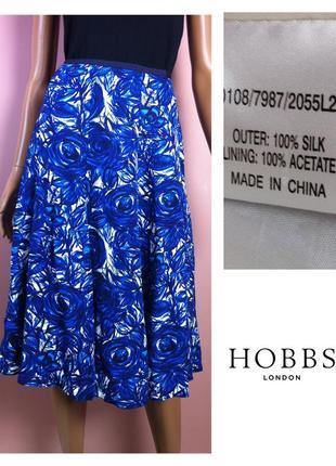 Шикарная шелковая  синяя юбка hobbs