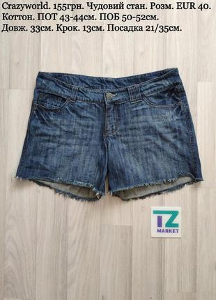 Размер eur 40 женские темно-синие джинсовые шорты