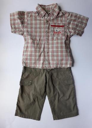 Комплект рубашка, брюки.